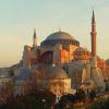 Plus Reisen Türkei: Istanbul Flug + Hotel günstig buchen